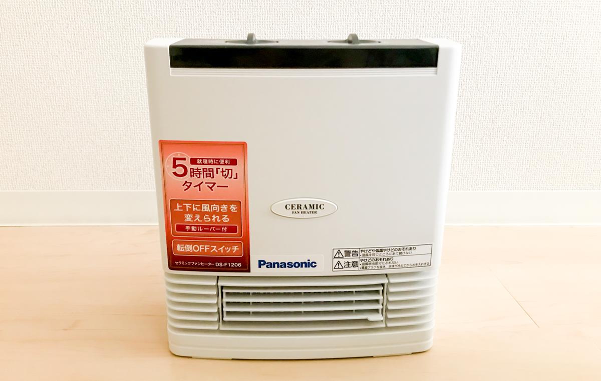 パナソニックのセラミックファンヒーター(DS-F1206-W)