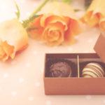 【2020年バレンタイン】安くて美味しい、配布用の義理チョコまとめ