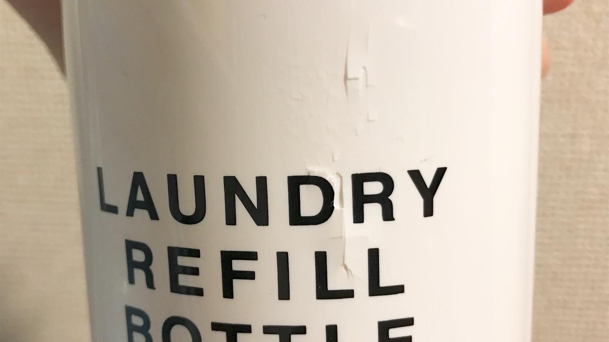 ニトリの洗濯洗剤詰め替えボトルのヒビ割れ