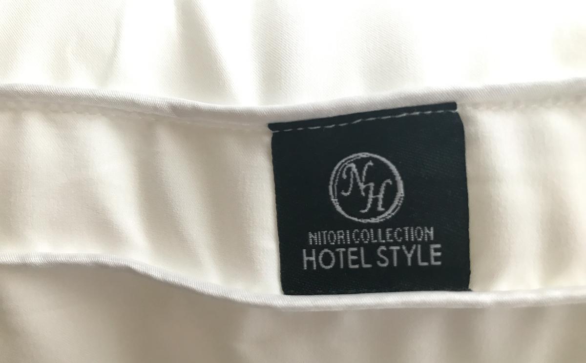 ニトリのホテルスタイル枕のタグ