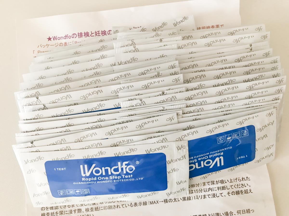 排卵日予測検査薬 Wondfo 44本セットの中身