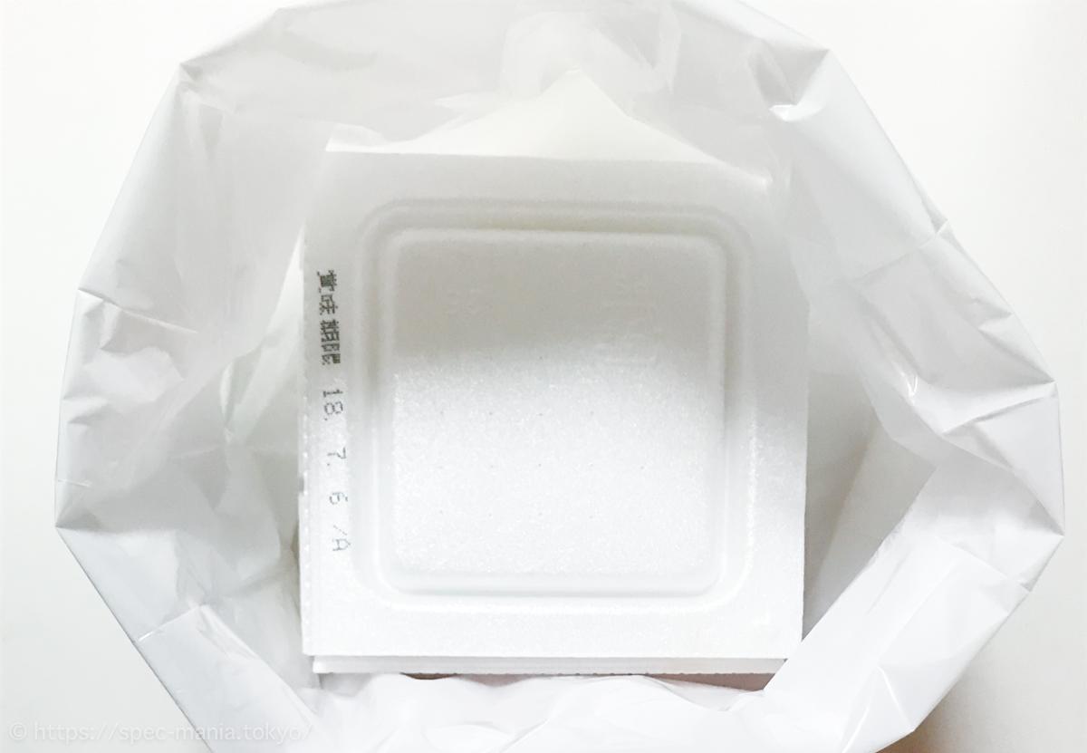 BOS(ボス)生ゴミが臭わない袋Mサイズと納豆の空きパック