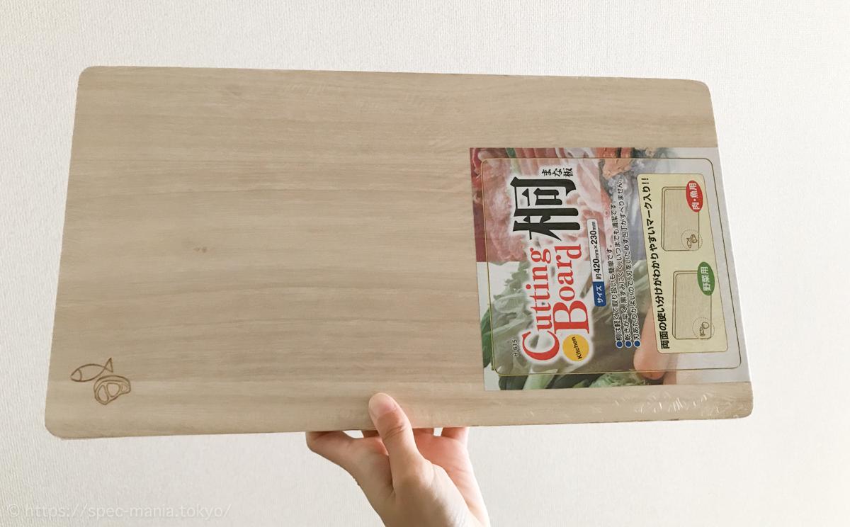 ヒロショウのまな板パッケージ