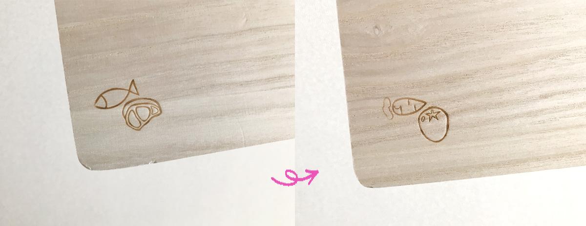 裏と表で用途を使い分けることができるヒロショウのまな板