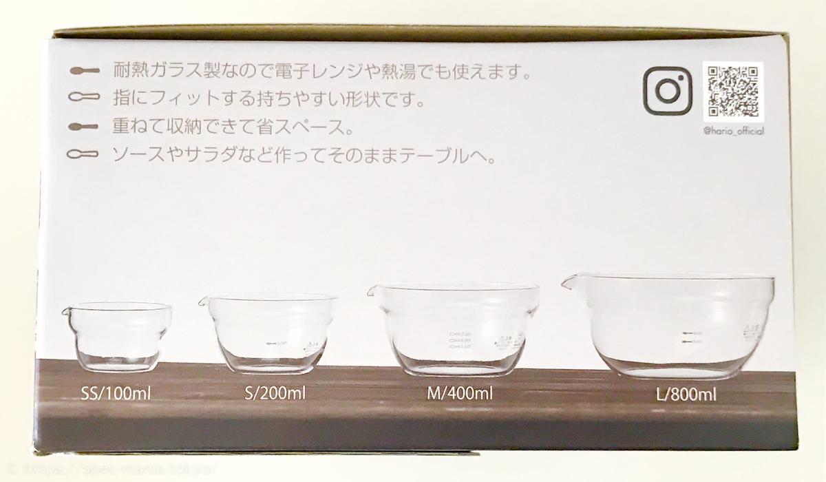 使いやすい4サイズ(SSサイズ/100ml、Sサイズ/200ml、Mサイズ/400ml、Lサイズ/800ml)