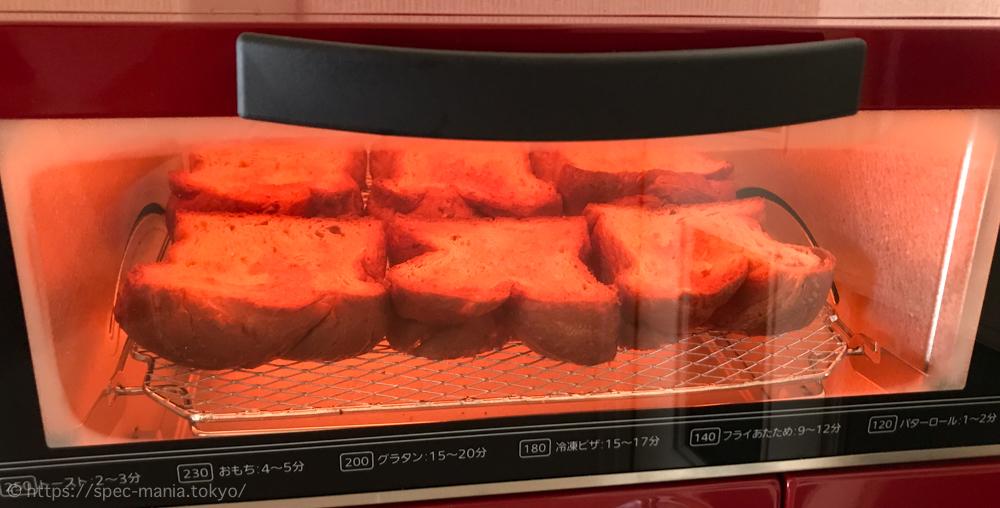 うまパントースターにデニッシュ6枚を入れたところ