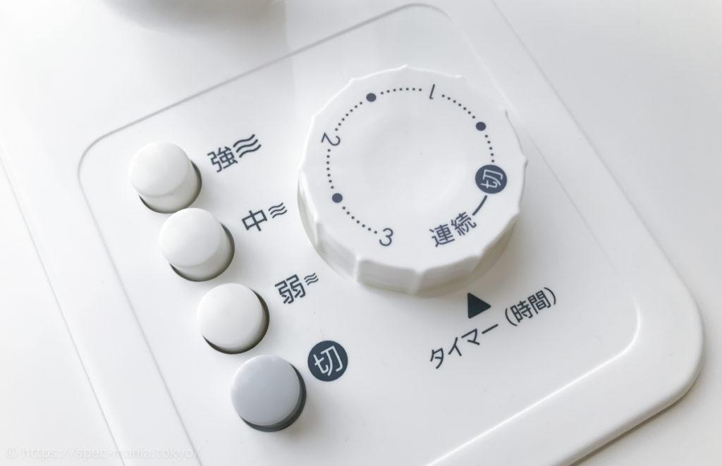 ニトリの30cmACリビング扇風機の風雨両切り替えボタンとタイマー