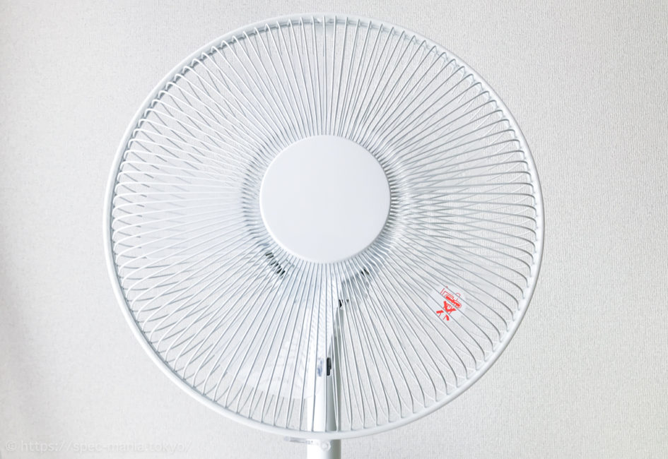 ニトリの30cmACリビング扇風機のヘッド部分
