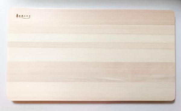 ウメザワ 東農ひのき まな板の全体図
