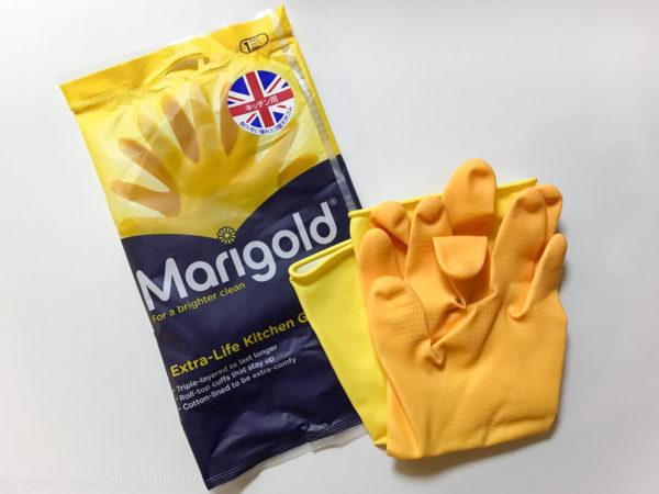 マリーゴールドゴム手袋のパッケージと商品