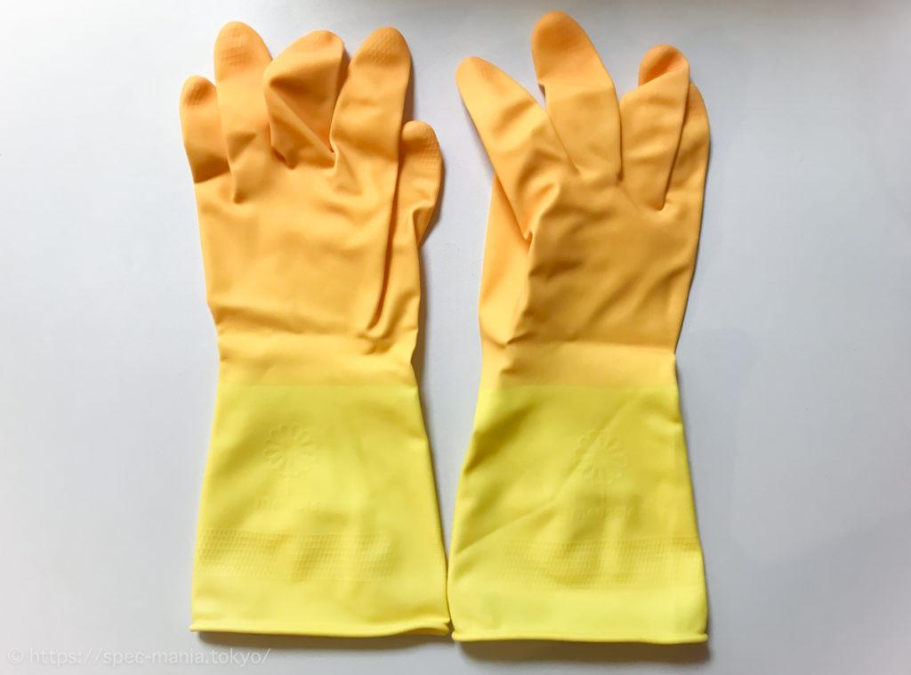 マリーゴールドゴム手袋の手の甲側